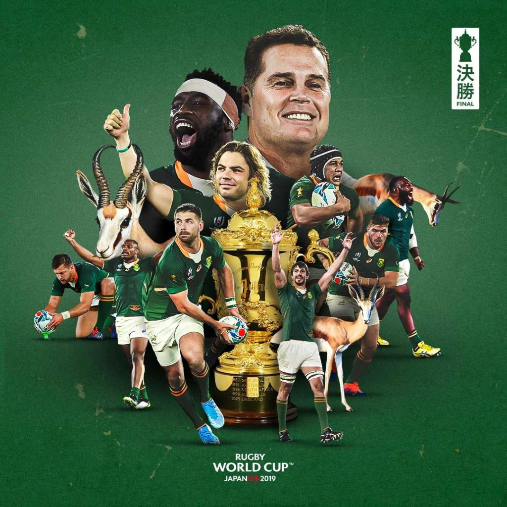 Rugby World Cup creative montage of the England team before the final