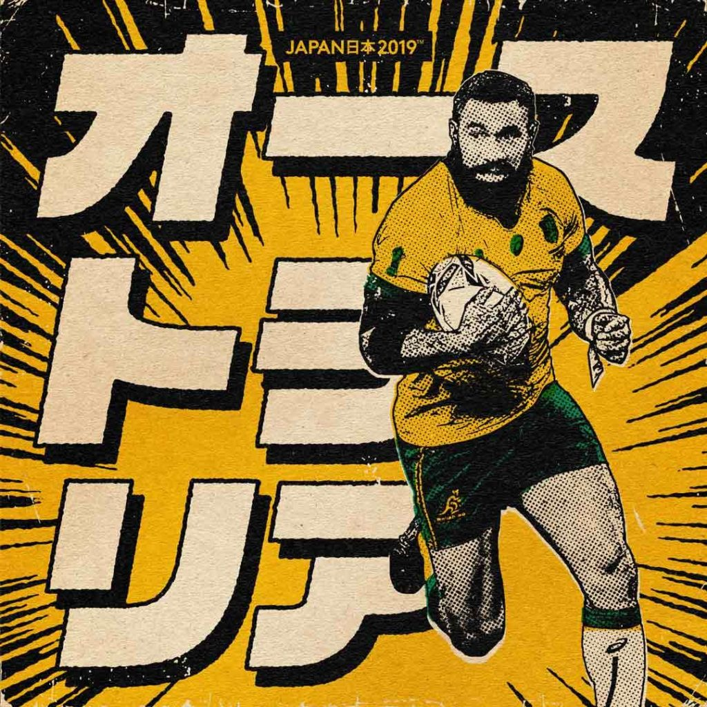 Manga Illustration from the Rugby World Cup